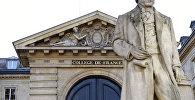 Париждеги Коллеж де Франс окуу жайынын имараты. Архивдик сүрөт