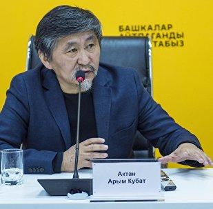 Режиссер кыргызстанского фильма Кентавр Актан Арым Кубат на пресс-конференции в Sputnik Кыргызстан