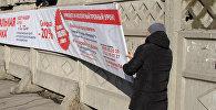 Демонтаж незаконных рекламных конструкций в Бишкеке