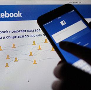 Facebook социалдык тармагынын баракчасы. Архив
