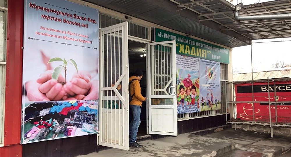 Бесплатные продукты и одежда — магазин для нуждающихся открылся в Оше 024b779bf1a