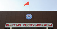 Модернизированный контрольно-пропускной пункт (КПП) Токмок-автодорожный на участке кыргызско-казахской границы в Чуйской области Кыргызской Республики. Архивное фото