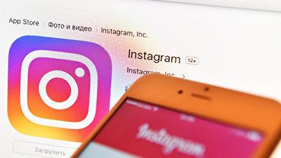 Instagram баракчасы. Архив