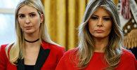 Американын биринчи айымы Мелания Трамп(оңдо) жана Иванка Трамп. Архивдик сүрөт
