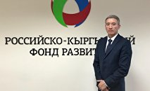 Член правления Российско-Кыргызского фонда развития Эркин Асрандиев. Архивное фото