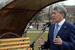 Президент Алмазбек Атамбаев 24-мартта 2005-жылы март окуясына арналган сквердин ачылышында