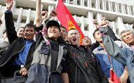 Ситуация в Кыргызстане во время мартовских событий 2005 года. Архивное фото