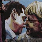 Граффити на улице Афины