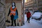 Граффити художника Павла Каса в Санкт-Петербурге. Архивное фото