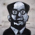 Граффити на улицах Шанхая