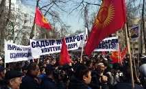 Митинг сторонников Садыра Жапарова у здания ГКНБ в Бишкеке