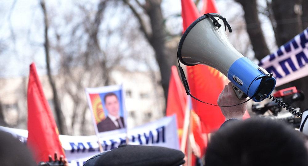 Митингующие. Архивное фото