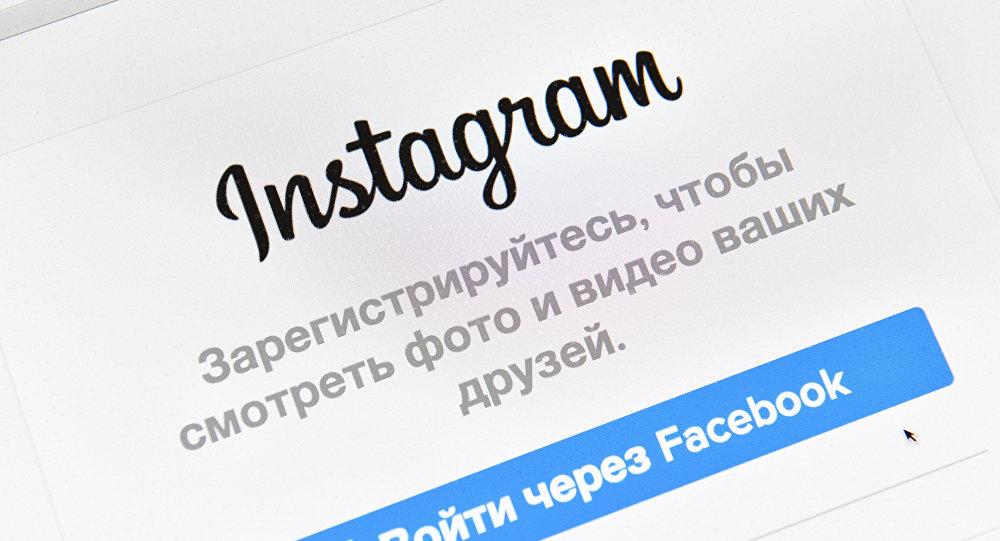 Социальная сеть Instagram ввел двухфакторную авторизацию