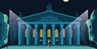 Работа дизайнера Жетигена Такенова. Здание театра оперы и балета имени Абдыласа Малдыбаева