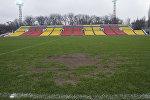 Бишкектин стадиону. Архивдик сүрөт