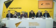 Видеомост Бишкек — Ереван на тему Кыргызстан — Армения: экономическое партнерство и перспективы