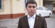 Жаштар иши, дене тарбия жана спорт агенттигинин маалымат катчысы Нурдин Султамбаевдин архивдик сүрөтү