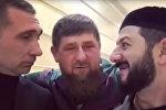 Глава Чечни и Галустян высмеяли НАТО — Дойдем до главного