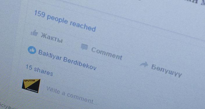 Работа по переводу интерфейса социальной сети Facebook на кыргызский язык завершена на 63 процента, сообщил один из переводчиков, волонтер Кайрат Замирбеков.