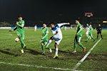 Матч сборная Кыргызстана против Макао. Архивное фото