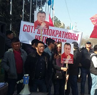 Бишкек шаарындагы эски аянтка Ата Мекен партиясынын тарапташтарынын митинги