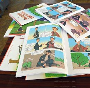 Комикс для детей Апендинин жоруктары, выпущенная студией Баластан