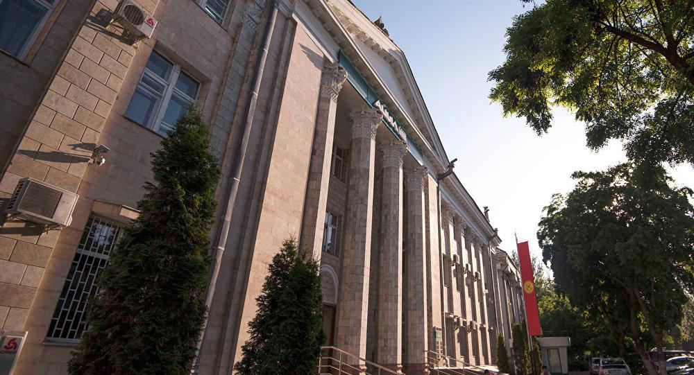 Бишкектеги Айыл Банктнын имараты. Архив