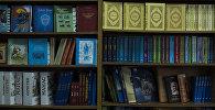 Библиотеки в Бишкеке