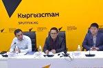 О выявлении коррупции в госорганах рассказали в пресс-центре Sputnik Кыргызстан