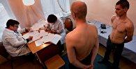 Призывники в кабинете врача-терапевта в призывном пункте. Архивное фото
