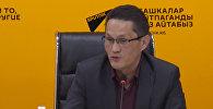 Фармкомпании выступят против онлайн-регистрации лекарств — Султангазиев