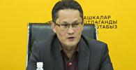 Представитель общественного совета Министерства здравоохранения Айбар Султангазиев на пресс-конференции Члены ОНС о коррупционных схемах в госорганах в мультимедийном центре Sputnik Кыргызстан