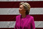 Экс-государственный секретарь США Хиллари Клинтон. Архивное фото