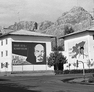 Архивные кадры города Ош
