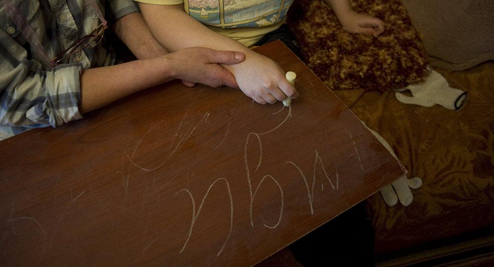 Аутизм. Архивное фото