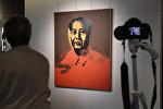 Кытай Эл республикасынын мурунку төрагасы Мао Цзедундун портрети