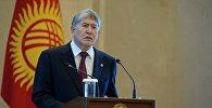Заседание Нацсовета по устойчивому развитию Кыргызстана