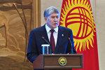 Атамбаев: 2040-жылы Улуу Кыргыз каганатынын 1200 жылдыгы белгиленет