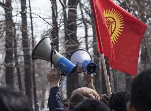 Митингующие с транспарантами. Архивное фото