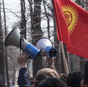 Кыргызстандагы митинг. Архивдик сүрөт