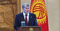 Атамбаев о кыргызском языке, религии и семье