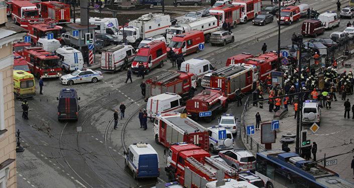 По последним данным Национального антитеррористического комитета России, погибли 14 человек, 45 пострадали