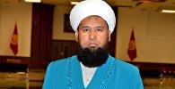 Кыргызстандын мурдагы муфтийи Максатбек Токтомушев. Архив