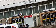 Сотрудники правоохранительных органов у станции метро Сенная площадь в Санкт-Петербурге, где произошел взрыв. Архивное фото