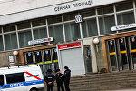 Сотрудники правоохранительных органов у станции метро Сенная площадь в Санкт-Петербурге, где произошел взрыв.
