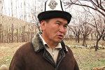 Баткендик багбан Турсунали Төлөмүшов