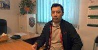 Я был в шоковом состоянии — видеокомментарий Садыра Жапарова