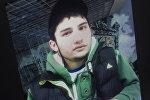 Подозреваемый, который, по оперативным данным, устроил взрыв в петербургском метро (Фотография из аккаунта сети Вконтанте Акбаржона Джалилова 1995 года рождения).