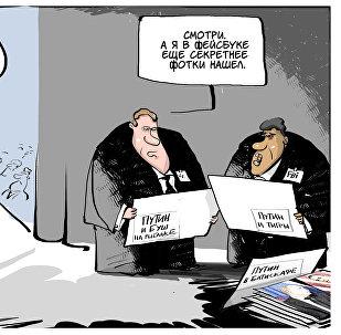 Секретные материалы американского сенатора о Путине и Симоньян