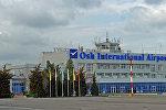 Здание обновленного аэровокзального комплекса международного аэропорта Ош
